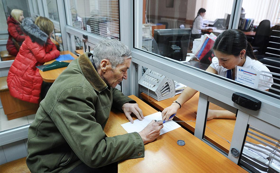 Ўзбекистонда 2022 йилдан бошлаб пенсия ва нафақаларни аҳолига етказиб бериш тендер асосида амалга оширилади